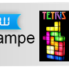 Tetris-Lampe im TECH-WIN REVIEW