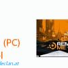 Remember Me (PC) Gewinnspiel [Beendet]